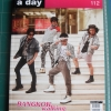 a day 112 ปก tattoo colour