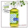Bath & Body Works / Shower Gel 295 ml. (Italian Citrus Sun) *Limited Edition