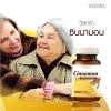 วิสตร้า ซินนามอน พลัส Vistra Cinnamon Plus 30เม็ด สำหรับผู้ที่เป็นเบาหวาน หรือผู้ที่ต้องการป้องกันก