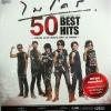 MP3 ไมโคร 50best hits