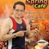 สปริง คาเฟ่ Spring Cafeacute; กาแฟสมุนไพรปรุงสำเร็จรูป เพื่อสุขภาพของท่านชาย แก้ปวดเมื่อยคลายเครียด