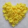 ดอกไม้จิ๋วสีเหลือง