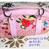 กระเป๋าหนัง กระเป๋าถือสำหรับผู้หญิง สีชมพู ปักลายดอกไม้