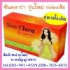 Sun Clara ซัน คลาร่า กล่องสีส้ม ของแท้สูตรดั้งเดิม ขายราคาถูกทั้งปลีกและส่ง หมดปัญหาภายในต่างๆ ค่ะ เหมาะมากสำหรับผู้หญิงที่รักสุขภาพ ด้วยสารสกัดจากสมุนไพร ผ่านการรับรองจากอย.