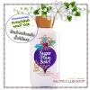 Bath & Body Works / Body Lotion 236 ml. (Sugar Plum Swirl) *Limited Edition