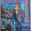 นิตยสาร ศิลปวัฒนธรรม ปี่ที่ 12 ฉบับที่ 4 พฤษภาคม 2534