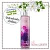 Bath & Body Works / Fragrance Mist 236 ml. (Black Raspberry Vanilla) *Discontinued