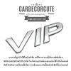 โลโก้สติกเกอร์รถ 3D - VIP โลโก้วีไอพี สีเงิน