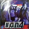 VCD หนังไทยแตก4