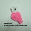ลูกนก #17-012 ยาว6ซม.สูง4.5ซม.