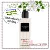 Victoria's Secret / Fragrance Lotion 250 ml. (Bombshell Paris)
