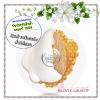The Body Shop / Body Butter 200 ml. (Almond Milk & Honey)