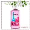 Bath & Body Works / Shower Gel 295 ml. (Paris Amour)