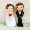 """ตุ๊กตาถัก คนแต่งงาน 9"""" (2)"""