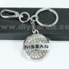 พวงกุญแจ Nissan แบบฝังเพชร