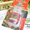Yankee Candle / Car Jar Ultimate (Red Apple Wreath)