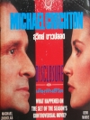 เดิมพันชีวิต Disclosure / ไมเคิล คริซตัน Michael Crichton / สุวิทย์ ขาวปลอด