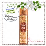 Bath & Body Works / Fragrance Mist 236 ml. (Gingerbread Latte) *Limited Edition