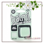 Balmi / Super Cool Lip Balm Flavour Spf 15 Protection (Minty)