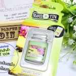 Yankee Candle / Travel Tin (Pineapple Cilantro)