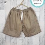 shorts442 กางเกงขาสั้น เอวยืด กระเป๋าข้าง ผ้ายีนส์เนื้อหนา สีพื้นน้ำตาลกากี