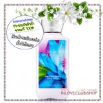 Bath & Body Works / Body Lotion 236 ml. (Secret Wonderland)