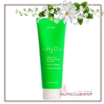 H2O Plus / Moisturizing Body Balm 240 ml. (Casaba Melon)