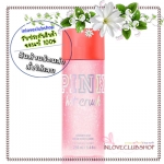 Victoria's Secret Pink / Shimmer Body Mist 250 ml. (Hot Crush)