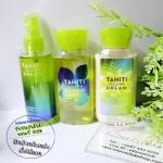 Bath & Body Works / Travel Size Body Care Bundle (Tahiti Island Dream)