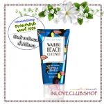 Bath & Body Works / Travel Size Body Cream 70 g. (Waikiki Beach Coconut) *Limited Edition