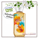 Bath & Body Works / Shower Gel 295 ml. (Wild Honeysuckle)