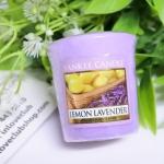 Yankee Candle / Samplers Votives 1.75 oz. (Lemon Lavender)