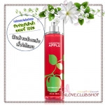 Bath & Body Works / Fragrance Mist 236 ml. (Country Apple) *Flashback Fragrance