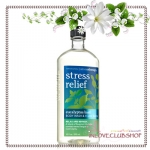 Bath & Body Works Aromatherapy / Body Wash & Foam Bath 295 ml. (Stress Relief - Eucalyptus Basil)