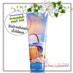 Bath & Body Works / Ultra Shea Body Cream 226 ml. (Beach Nights - Summer Marshmallow) *Limited Edition