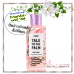 Victoria's Secret Pink / Body Mist 250 ml. (Talk To The Palm) *Limited Edition