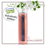 Bath & Body Works / Fine Fragrance Mist 236 ml. (Sunshine Mimosa) *Limited Edition #AIR