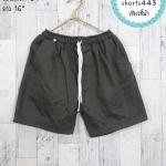 shorts443 กางเกงขาสั้น เอวยืด กระเป๋าข้าง ผ้ายีนส์เนื้อหนา สีพื้นเขียวขี้ม้า