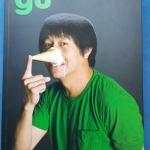 gu พิมพ์ ครั้งที่ 7 โดย โน้ต อุดม แต้พานิช