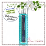 Bath & Body Works / Fine Fragrance Mist 236 ml. (Coconut Sugarcane) *Limited Edition #AIR