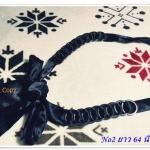 เข็มขัดผ้าร้อยห่วงเงิน งาน Handmade H002