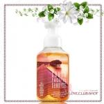 Bath & Body Works / Gentle Foaming Hand Soap 259 ml. (South Pacific Sunrise)