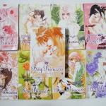 Boy Princess 9 เล่มจบ / Seyoung Kim