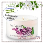 Bath & Body Works Slatkin & Co / Candle 14.5 oz. (Fresh Cut Lilacs) #NEW *