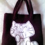 กระเป๋าแมว