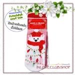 Bath & Body Works / Shea-Infused Lounge Socks (Have A Beary Christmas)