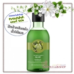 The Body Shop / Shower Gel 250 ml. (Olive)