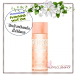 Victoria's Secret Pink / Travel-size Body Mist 75 ml. (Sun Kissed)
