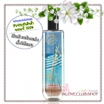 Bath & Body Works / Fine Fragrance Mist 236 ml. (French Riviera) *Limited Edition