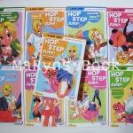 Hop Step Jump มนุษย์กบพันธุ์ดึ๋ง 9 เล่มจบ / Okada Kazuto